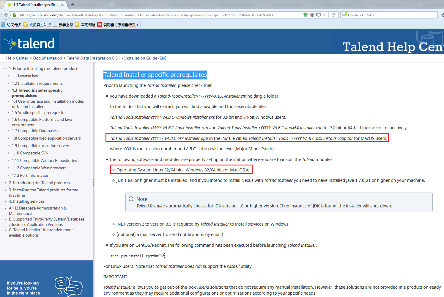 Talend Studio 6 0 Trial Mac OS installation issue (Page 1) / Data